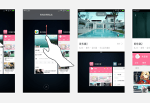 Split-Screen-MIUI-9-multi-window