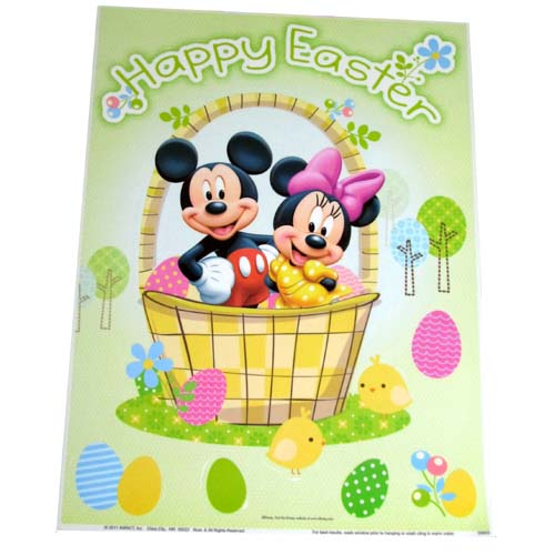 Your WDW Store Disney Window Clings Set Easter