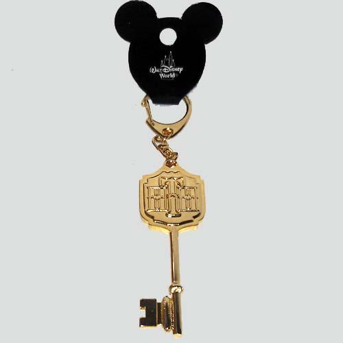 Disney Keychain Keyring Tower Of Terror Key Hollywood