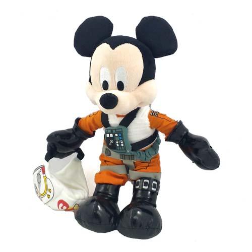 Your WDW Store  Disney Plush  Star Wars Weekends Bantha 22