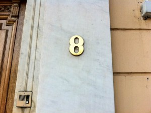 Athens House Numbers