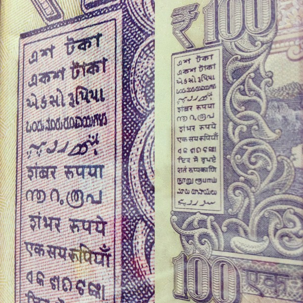 A new 100₹ bill with an enlargement of...