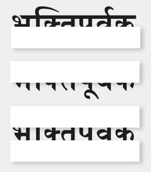 Letter Recognition – Latin vs Devanagari
