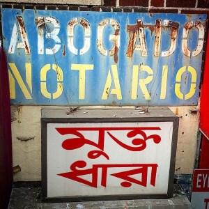Jackson Heights Bangla