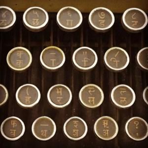 Devanagari Olivetti Typewriter