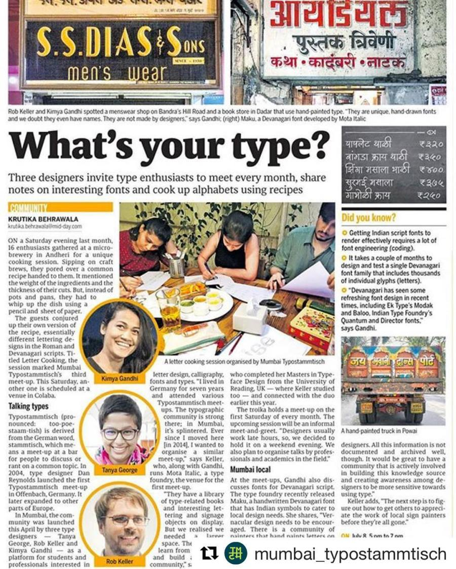 We got some offline ❤ from the Mid-Day newspaper