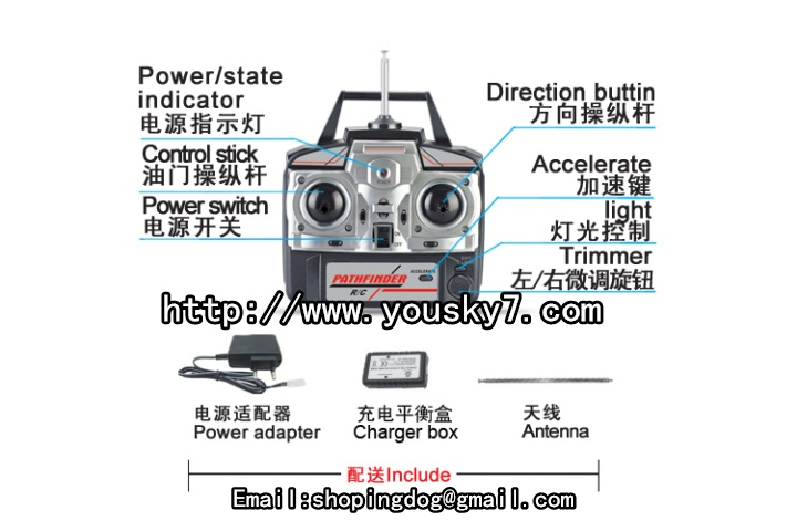 SY 8088-65 helicopter SY8088-65 parts Songyang toys 8088-65