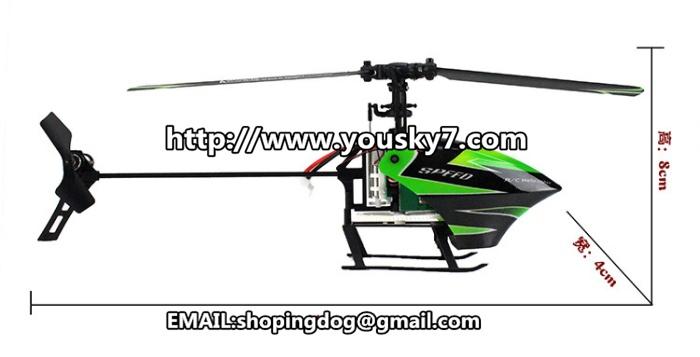 WLtoys V955 helicopter WL toys V955 parts helicopter