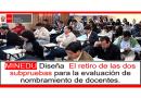 ✅[MINEDU ] Diseña  El retiro de las dos subpruebas para la evaluación de nombramiento de docentes.