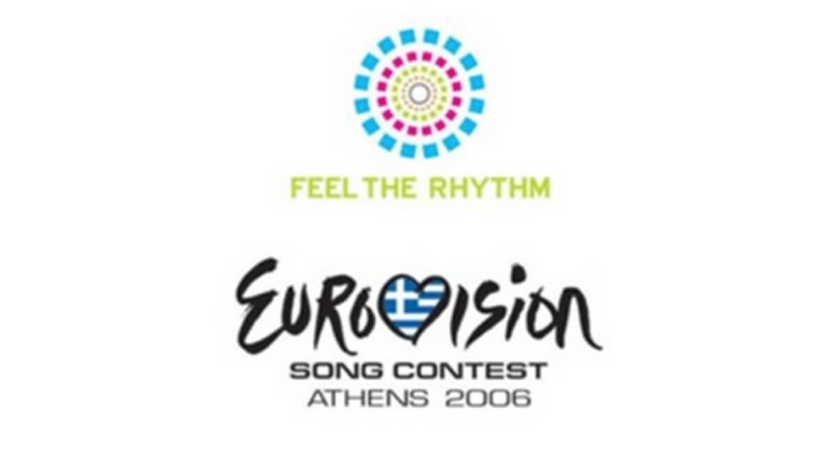ESC 2006 - Logo