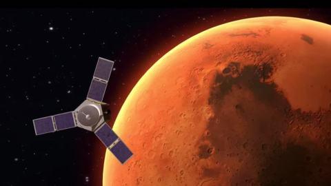 Mars mission reminder