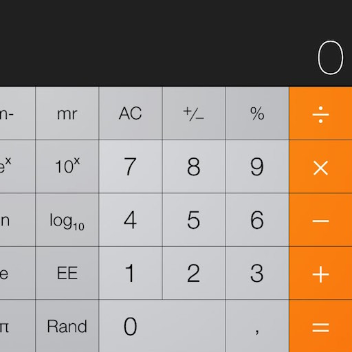 Le secret de la calculatrice sur iPhone