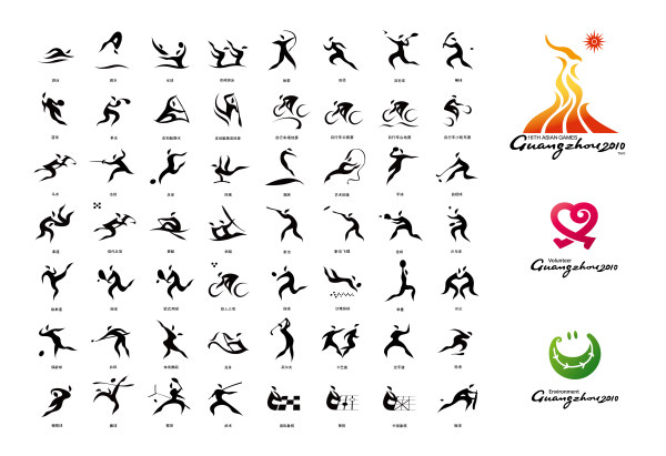 2010 Asian Games sports icons vector icons, and two