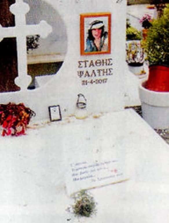 Στάθης Ψάλτης: Ανατριχιάζει από την εγκατάλειψη ο τάφος του! (βίντεο)