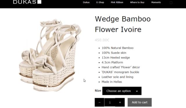 Φαίη Σκορδά: Έδωσε 475 ευρώ και πήρε το παπούτσι - έρωτα! Εσείς θα το αγοράζατε;