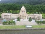 2015.7.2日本信徒前進宣教大会