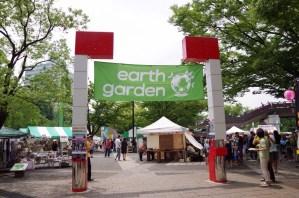 "earth garden""秋"" 代々木クラフトフェア"