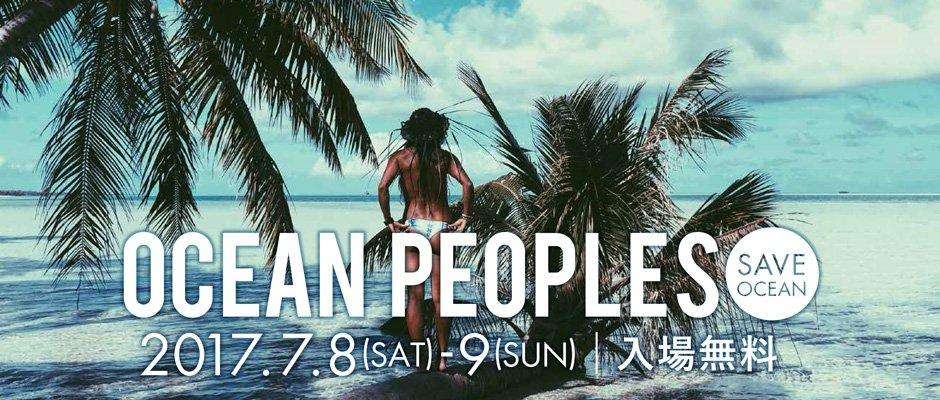 OCEAN PEOPLES 2017
