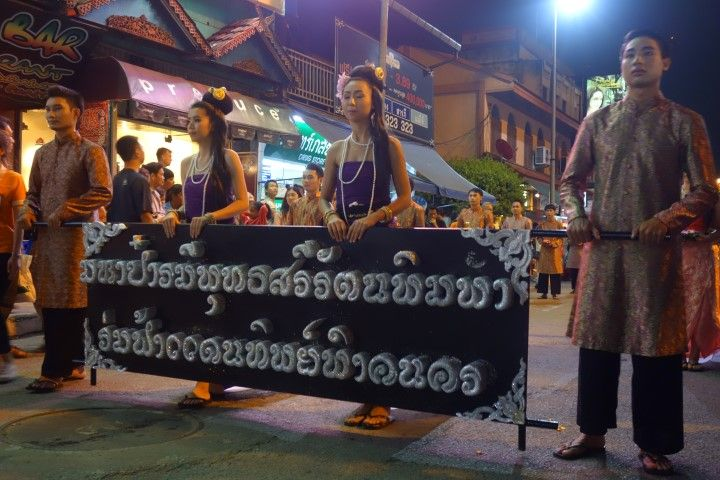 travel-voyage-loy-krathong