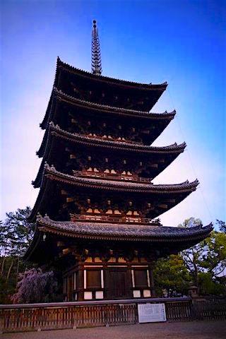 Japon de plusieurs étages à Nara photo blog voyage tour du monde http://yoytourdumonde.fr