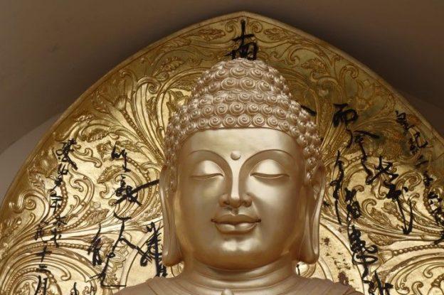 Japanese Peace Pagoda statut bouddha photo bog voyage tour du monde http://yoytourdumonde.fr