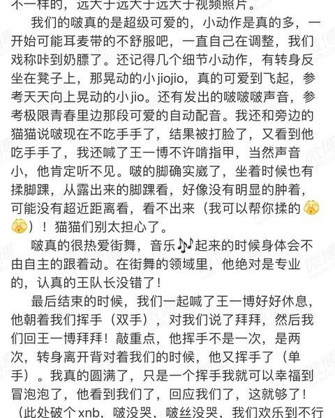 Wang Yibo Street Dance Come to the repo collection of sisters at the hip-hop scene! ! Let you see one at a time [爱慕][爱慕][爱慕]  Let me sum it up:Real people are exquisite like humanoid hands, they are beautiful, not like real people, skin is super, super white, super delicate, like glutinous rice balls, facial features, three-dimensional face, giant, giant, small, 360-degree, no dead angle, stunning and suitable. [送心][送心][送Heart] [Send Heart]