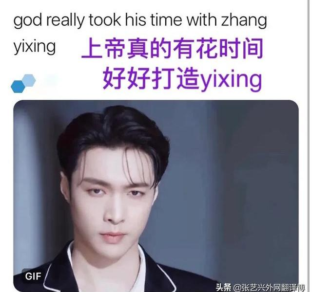 [Tweet] MAC Zhang Yixing's latest blockbuster overseas comment, foreigners' rainbow farts are even better?