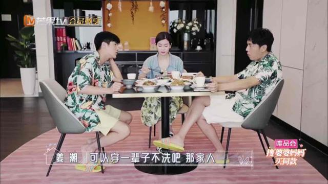 """Jiang Chao:""""We can wear a pair of jeans without washing them for a lifetime, then my mother can't stand it.""""  Li Sheng:""""The jeans cannot be washed.""""  Qin Hao:""""I don't think I should chat with you two, but with your mother. I don't wash my jeans once, how dirty!""""  Li Sheng:""""The jeans are deformed after washing, it is not easy to wear.""""  Jiang Chao:""""After washing that wrinkle, it's a mess.""""  Qin Hao can only helplessly sigh"""