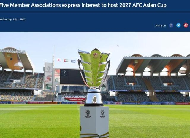 5 countries are interested in bidding to host the Asian Cup 2027, and the organizer will be determined in 2021.