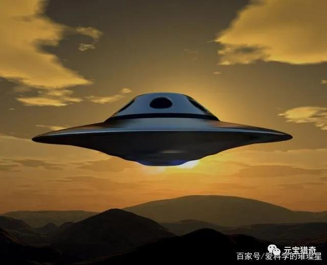 Finally confirmed? United States:UFOs encountered by pilots are real