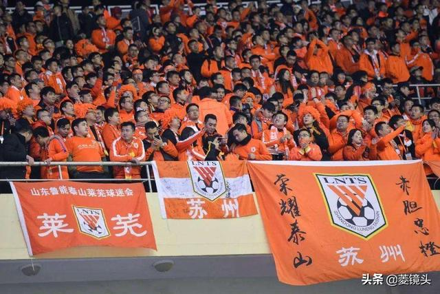 Shandong Luneng became Jinan Taishan? State-owned enterprises are no longer the backers of Chinese football