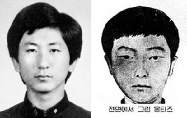 """Investigation of the prototype case of""""Memories of Murder"""" in South Korea:killing 14 women"""