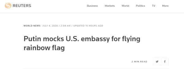 """Excessive interpretation? The US Embassy hung a rainbow flag to support the LGBT community, but Putin's statement was interpreted as""""sneering"""""""