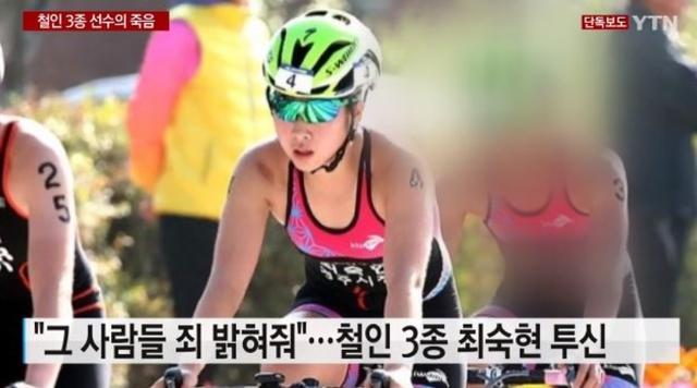 22-year-old girl committed suicide in despair! Revealing the foul black history of Korean sports:sexual assault, assault, food punishment…