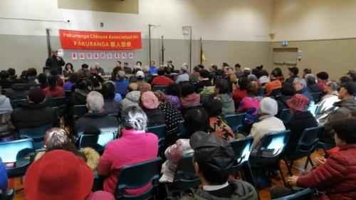 New Zealand Pakuranga Chinese Association:Spreading positive energy is praised by local people