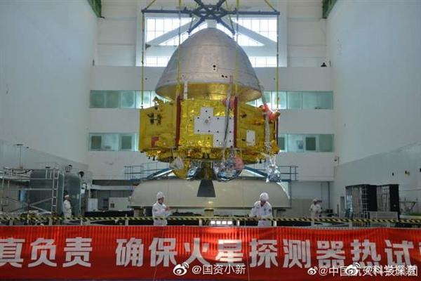 The Chinese and American Mars probes are ready! China is one step ahead and more difficult