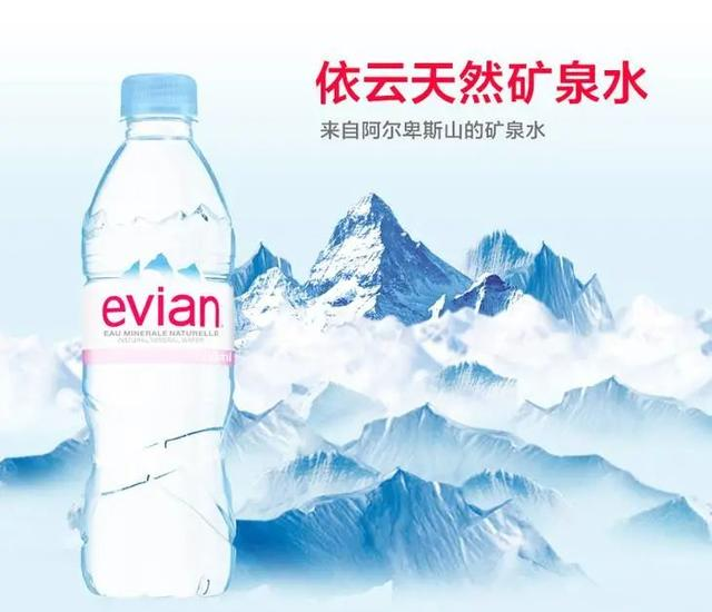 This big-name mineral water! Pesticide residue