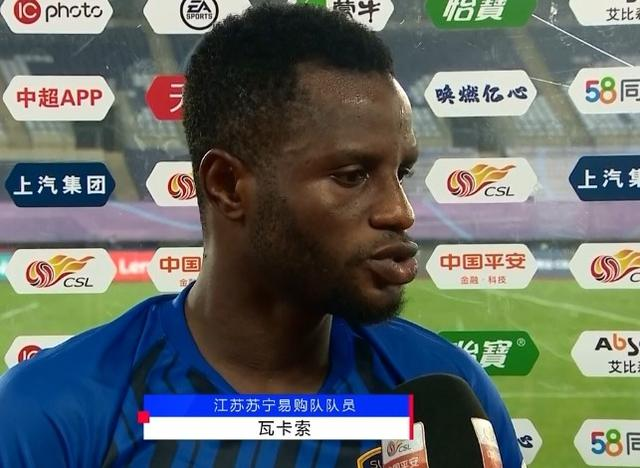 Wakaso:Always ready to contribute to the club The Chinese Super League is a great league
