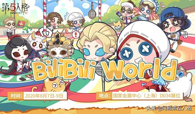 """Harvest a happy personality!""""Fifth Personality"""" BW2020 exhibition confirmed"""