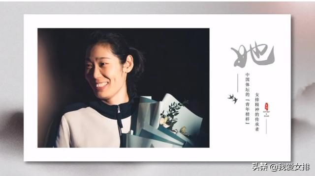 Zhu Ting unveiled her new identity! At least until the end of the Paris Olympic cycle