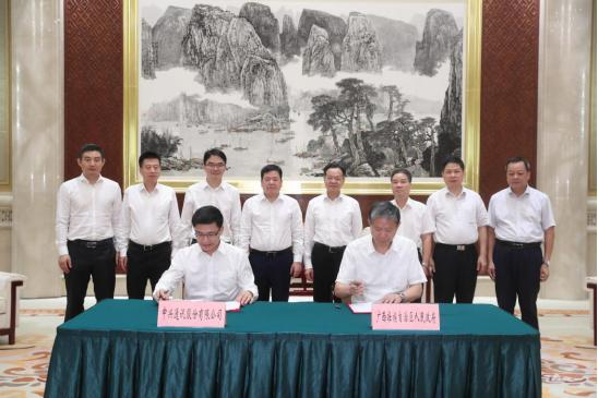 ZTE and Guangxi Zhuang Autonomous Region government signed a 5G strategic cooperation framework agreement