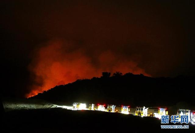 Wildfire approaching Arcadia, Los Angeles