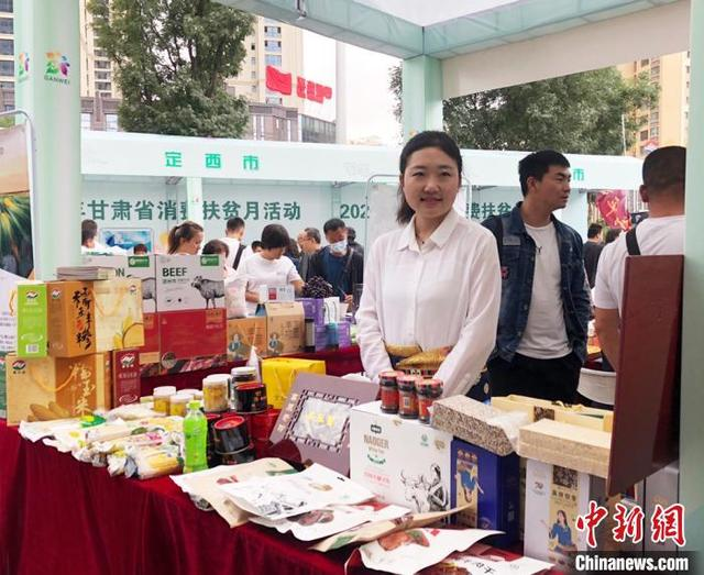 """Gansu continues to subsidize""""real gold and silver"""" to promote consumption and join hands with""""thousands of enterprises"""" to benefit the people"""