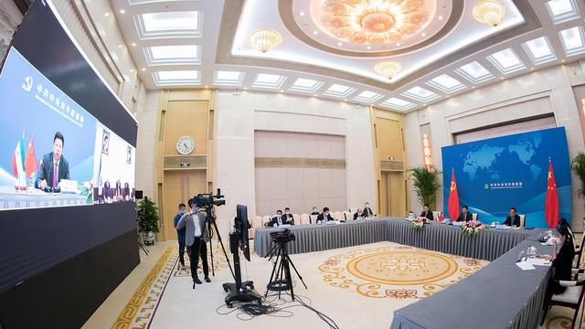 Video meeting between the International Department of the Central ...