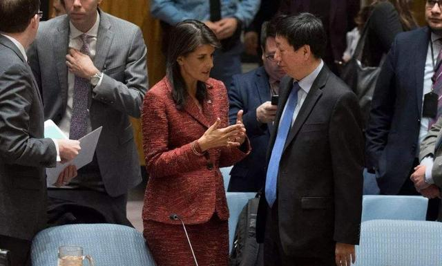 """Discredit China and the WHO again! At the UN General Assembly, the U.S. representative:""""feeling disgusted"""""""