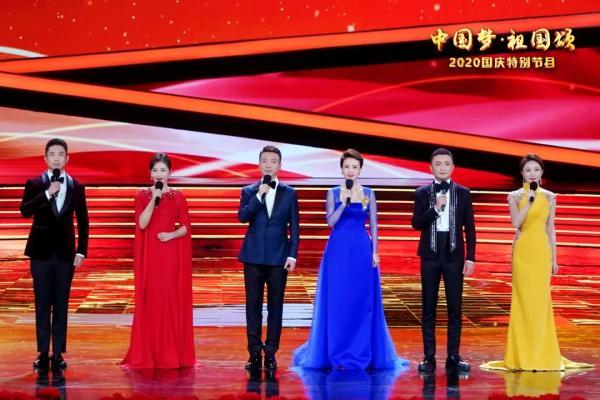 """""""""""Chinese Dream·Ode to the Motherland""""-2020 National Day Special Program"""" Interprets Happy New China in creative form"""