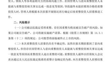 """Chongqing's state-owned assets and Geely""""surfacing"""":Lifan reorganizes, ushering in a new life?"""