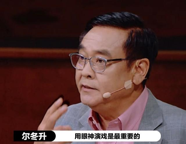 So enjoyable! The expressions of Er Dongsheng and Chen Kaige can hardly hide their disgust, and the popular celebrities have poor acting skills
