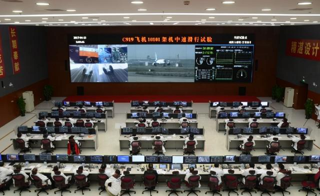 What's going on in the United States? Wailing from the command room, China:Thank you for reminding