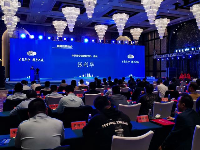 "Funing""Talent·Fu Action"" integrates with Shanghai, attracts innovation and entrepreneurship resources"
